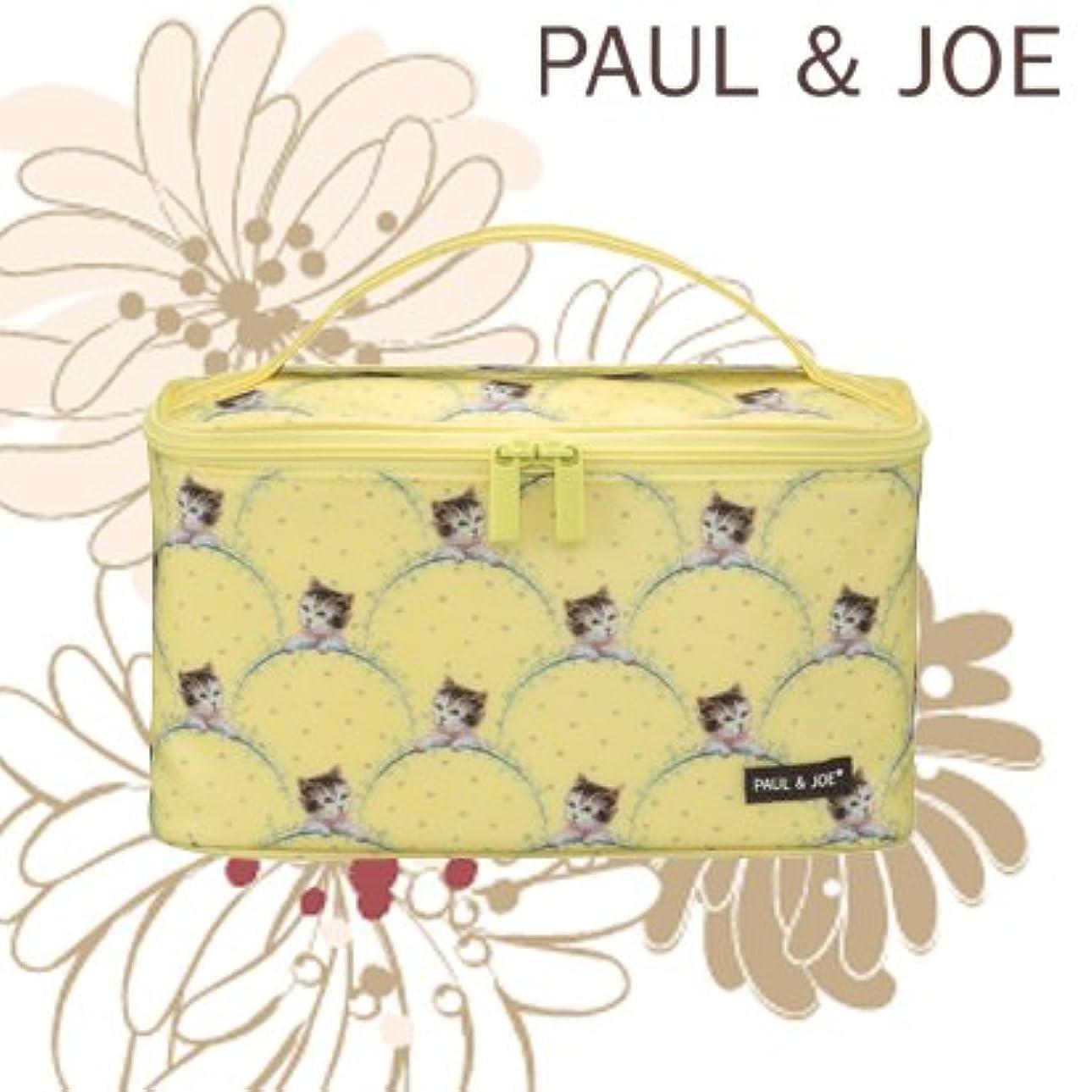 水を飲む摘む大きさポール&ジョー コスメティック ポーチ II 猫柄 -PAUL&JOE-【並行輸入品】