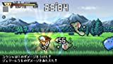 勇者30 - PSP 画像