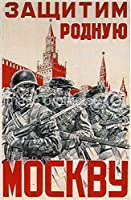 AGS – 軍用プロパガンダポスター 母国ビンテージロシア ロシア第二次世界大戦 第二次世界大戦 24x36インチ