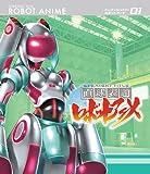 直球表題ロボットアニメ vol.3[CD付] [Blu-ray] -