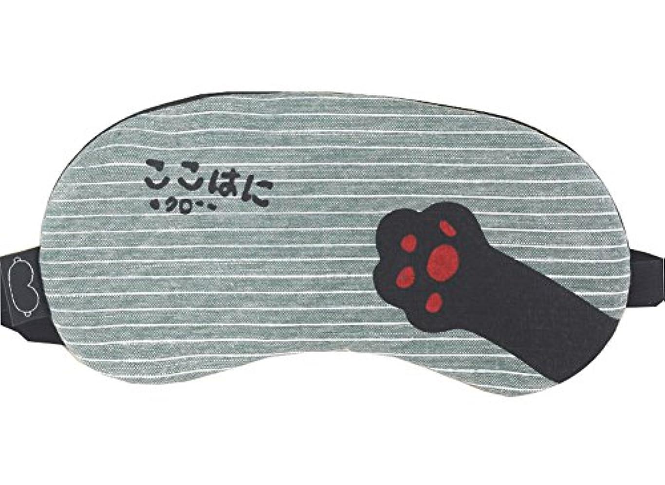 床を掃除する自動車姓かわいい漫画のデザインアイマスク睡眠飛行機の旅行シフト作業のためのマスク、#13