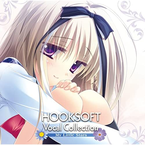 HOOKSOFT Vocal Collection My Little Stars