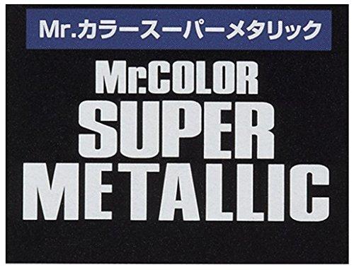 スーパーゴールド SM02 【HTRC 3】
