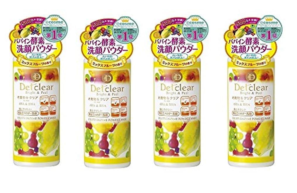 ファンタジー特に暗黙【まとめ買い】明色化粧品 DETクリア ブライト&ピール フルーツ酵素パウダーウォッシュ 75g×4個