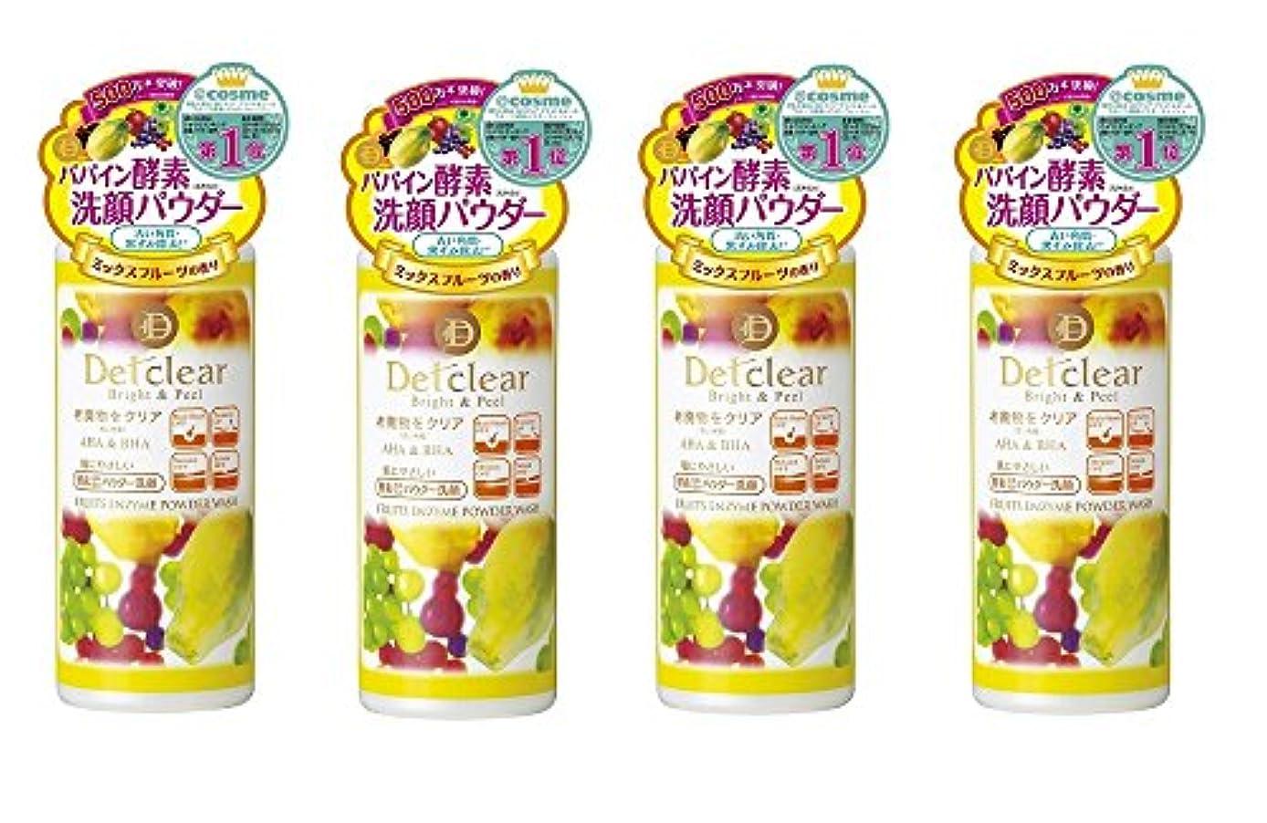 出費社会科大臣【まとめ買い】明色化粧品 DETクリア ブライト&ピール フルーツ酵素パウダーウォッシュ 75g×4個