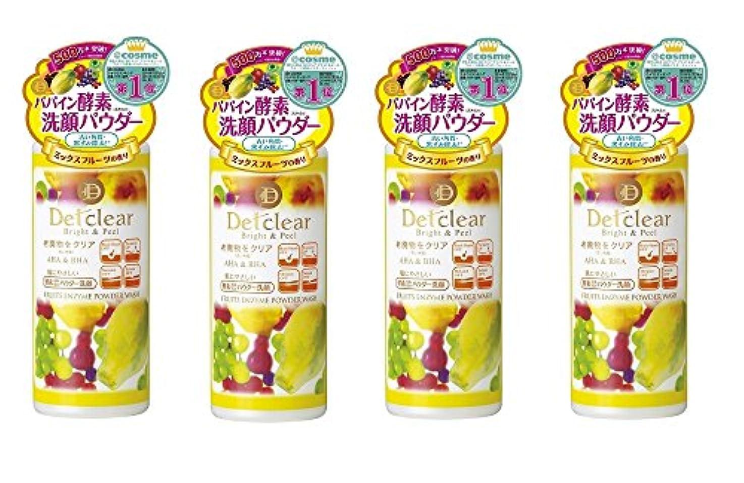 スズメバチ細菌お手伝いさん【まとめ買い】明色化粧品 DETクリア ブライト&ピール フルーツ酵素パウダーウォッシュ 75g×4個
