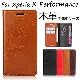 ソニー Sony Xperia X Performance 用 SO-04H ドコモ au SOV33 本革 手帳型 ケース シンプルデザイン 落ち着い色 レトロ カードポケット スタンド機能 ブラック 4色選び ライトブラウン