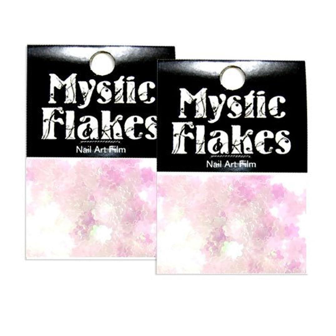 海藻フロー日食ミスティックフレース ネイル用ストーン カメレオンクリアピンク フラワー 0.5g 2個セット