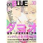 on BLUE vol.30 (Feelコミックス オンブルー)