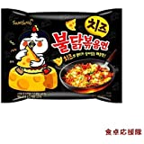 ブルダック炒め麺チーズ 140g ×4袋 食卓応援隊 [並行輸入品]