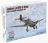 ホビーボス 1/72 エアクラフトシリーズ Ju-87D-3 スツーカ プラモデル