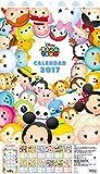 ディズニーツムツム 2017年 カレンダー 壁掛け  CL-83