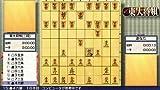 「新 東大将棋」の関連画像