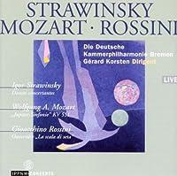 ストラヴィンスキー:ダンス・コンチェルタント