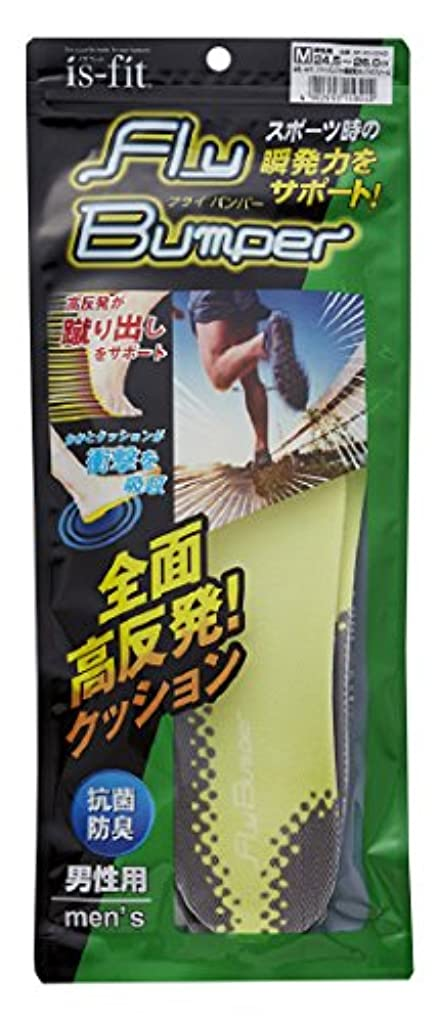 皮肉今フェローシップモリト is-fit(イズ?フィット) フライバンパー 高反発 カップインソール 男性用 Mサイズ (24.5~26.0cm)