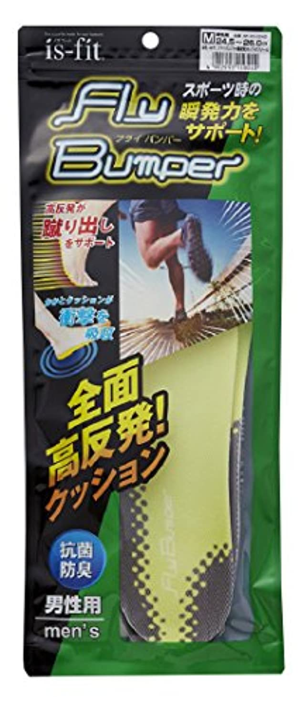 授業料リブエンドウモリト is-fit(イズ?フィット) フライバンパー 高反発 カップインソール 男性用 Mサイズ (24.5~26.0cm)
