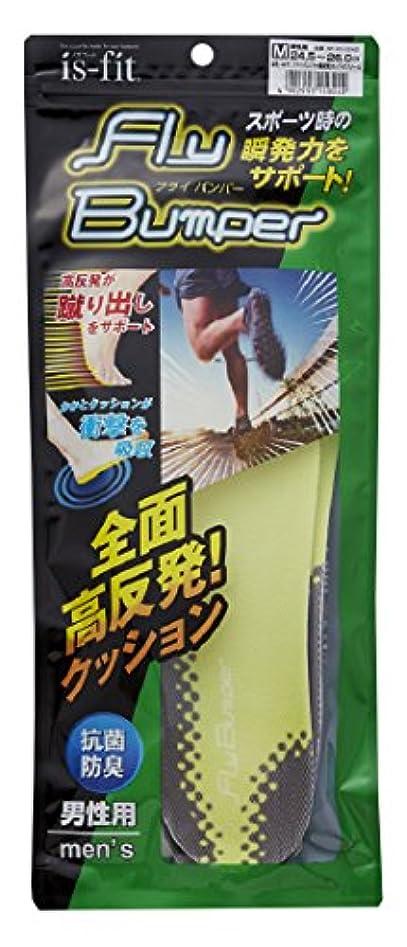プレゼンひまわり翻訳モリト is-fit(イズ?フィット) フライバンパー 高反発 カップインソール 男性用 Mサイズ (24.5~26.0cm)