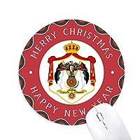 ヨルダンアジア国家エンブレム 円形滑りゴムのクリスマスマウスパッド