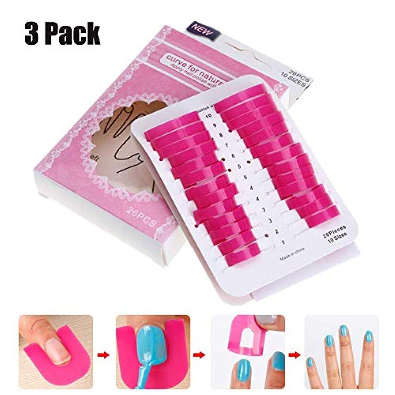 コンパス無実発症3パックマニキュアマニキュアプロテクターアンチオーバーフロークリップ3D DIYマニキュアツール、ピンク