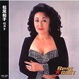 松尾和子 ベスト 12CD-1003B