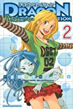 ドラゴンコレクション 竜を統べるもの(2) (講談社コミックス)