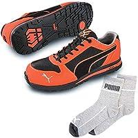 PUMA(プーマ) 安全靴 エアツイスト 28.0cm オレンジ PUMA ソックス 靴下付セット 64.323.0