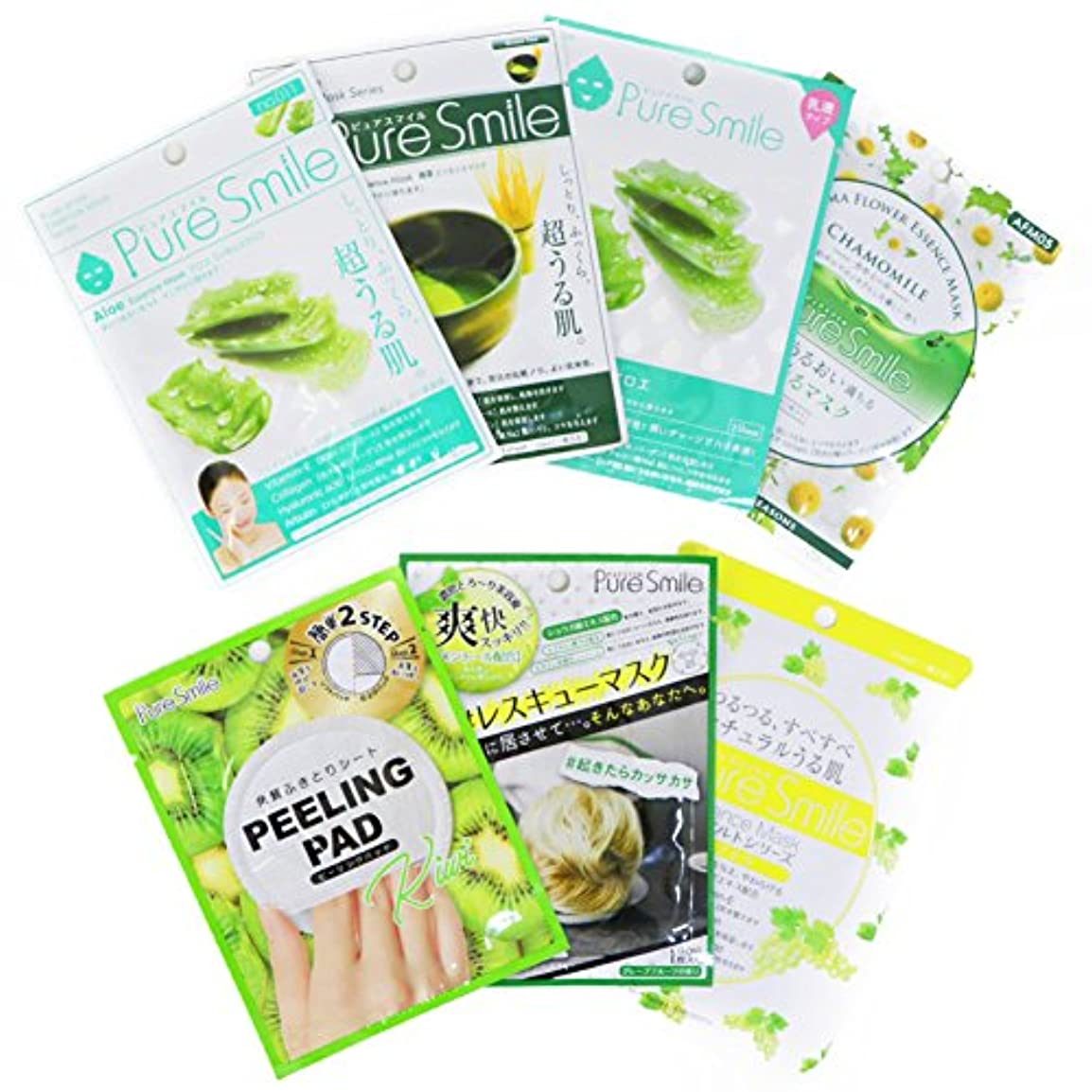 PureSmile ピュアスマイル お肌ケアセット GREEN