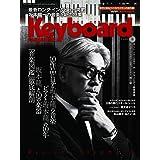 Amazon.co.jp: キーボードマガジ...