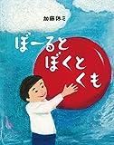 【札幌】かみおまり「さがそ! ちくちくぬいぬい展」:2017年2月15日(水)~2月20日(月)