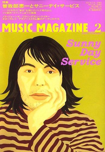 MUSIC MAGAZINE (ミュージックマガジン) 2007年 02月号 [雑誌]の詳細を見る