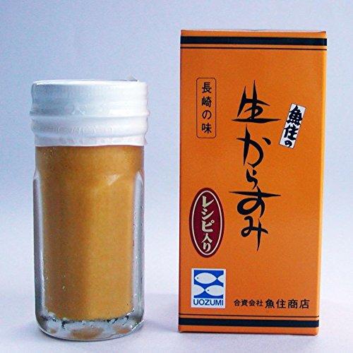長崎県産 生からすみ瓶詰め(70g)1本