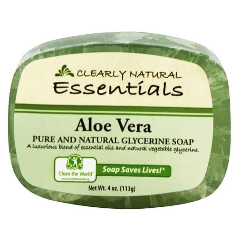 Clearly Natural - グリセリン石鹸アロエベラ - 4ポンド