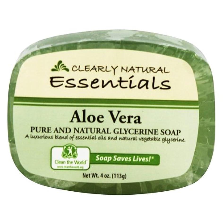 ラグ道弱いClearly Natural - グリセリン石鹸アロエベラ - 4ポンド