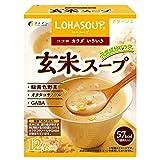 ファイン 玄米スープ ポタージュ風味 GABA オクタコサノール配合×12袋