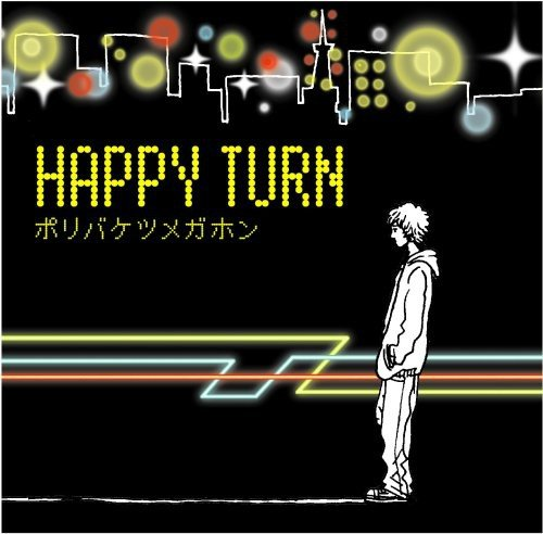 HAPPY TURN