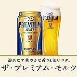 【中元ギフト好適品】サントリー ザ・プレミアム・モルツ ファミリービールギフセット PF30N