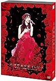 【DVD】 北原里英卒業コンサート〜夢の1115日新潟の女になりました!〜