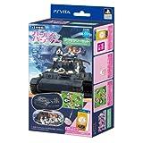 ガールズ&パンツァーアクセサリーセットforPlayStationVita(PCH-2000シリーズ専用)