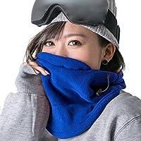 praise (プレイズ) スノボー ネックウォーマー スノーボード スキー マイクロ フリース フェイスマスク メンズ レディース 2017 モデル あったかフリース ネックゲイター スノボ フリーサイズ 男性用 女性用