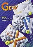 ゴルフ用品界 2020年1月号 (2020-01-05) [雑誌]