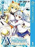 Z/X Code reunion 1 (ジャンプコミックスDIGITAL)