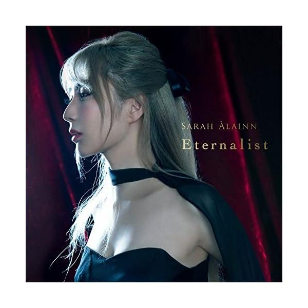 Eternalist(完全限定盤)「Analog]の商品画像