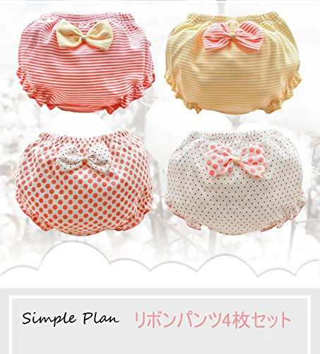 Simple Plan 100%綿製 幼児 ベビー かわいい...