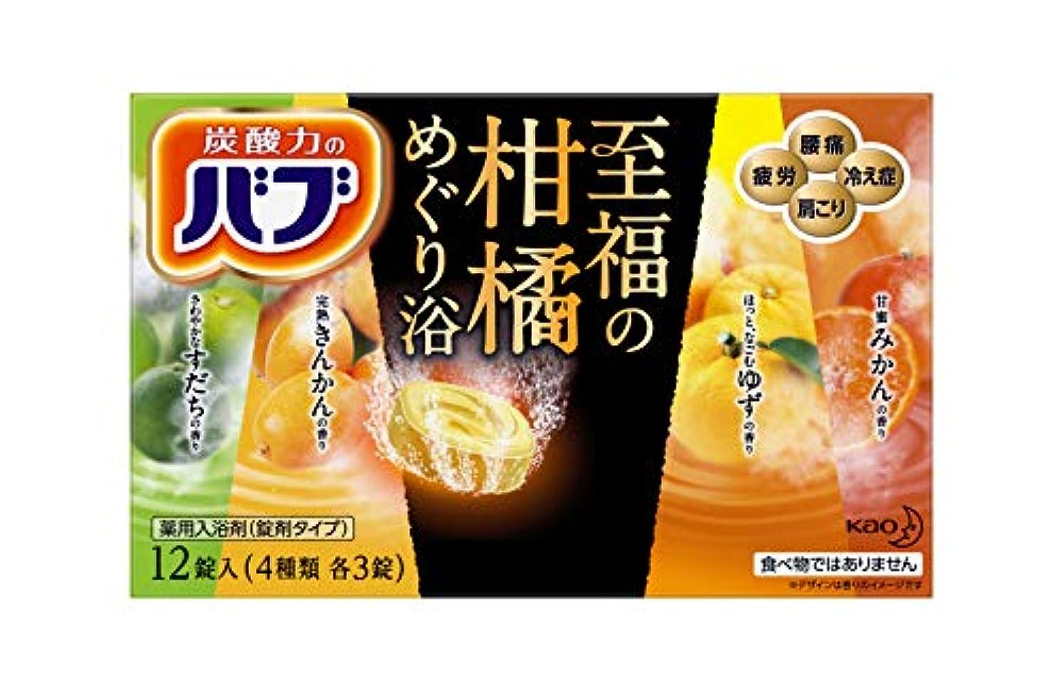 長さ作動するルアーバブ 至福の柑橘めぐり浴 12錠入 (4種類各3錠入)