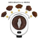 コーヒーミル 電動コーヒーミル コーヒーグラインダー 革新的な技術ワンタッチで自動挽き 電動コーヒーグラインダー 杯数目盛ダイヤルと粗さ調節ダイヤル付き コーヒーミル コンパクト クリーニングブラシ付き 家庭主婦/商务人士に大人気