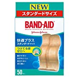 BAND-AID(バンドエイド) 快適プラス スタンダード 50枚