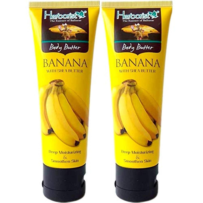 瞑想的裏切り者安全なHerborist ハーボリスト Body Butter ボディバター バリスイーツの香り シアバター配合 80g×2個セット Banana バナナ [海外直送品]