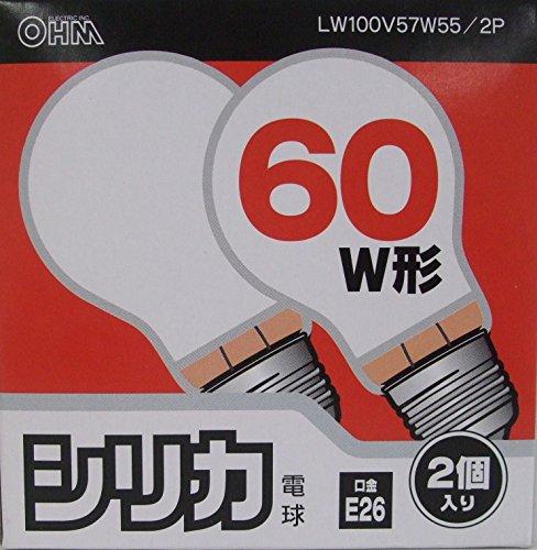 シリカ電球LW100V57W55/2P LW100V57W5...