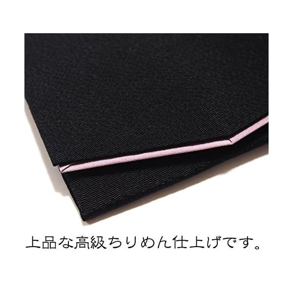 日本製 高級 二重 ちりめん 金封 ふくさ 墨...の紹介画像2