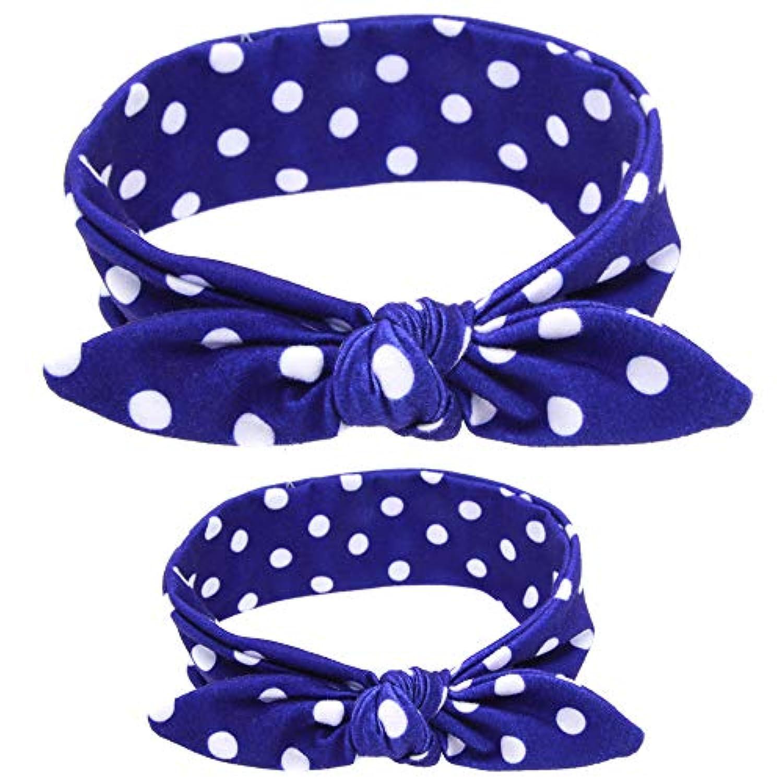 Cozyswan ヘアバンド 親子セット 調節可能 コットン ヘッドバンド 髪飾り かわいい 赤ちゃん 子供 出産祝い (ブルー+白いドット)